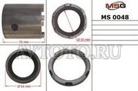 Специнструмент MSG MS00048