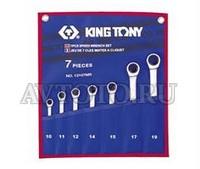 Ключи свечные King tony 12107MR