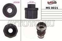 Специнструмент MSG MS00021