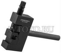 Специнструмент Jonnesway AL010060