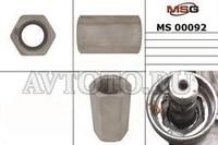 Специнструмент MSG MS00092