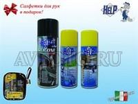 Наборы инструментов SuperHelp 700800