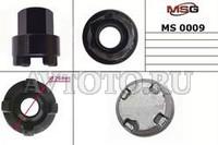 Специнструмент MSG MS00009