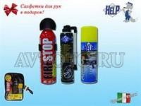 Наборы инструментов SuperHelp 700500