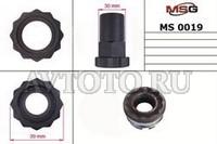 Специнструмент MSG MS00019