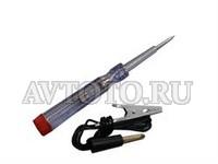 Специнструмент Skybear 521110