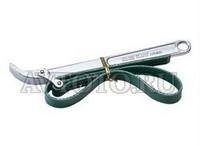 Специнструмент King tony 3203