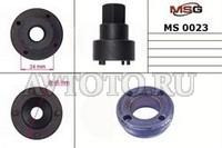 Специнструмент MSG MS00023