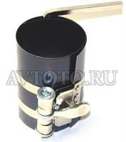 Специнструмент Jonnesway AI020036