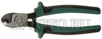 Ножницы, щипцы, кусачки Jonnesway P0516