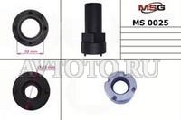 Специнструмент MSG MS00025