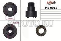 Специнструмент MSG MS00012