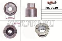 Специнструмент MSG MS00039