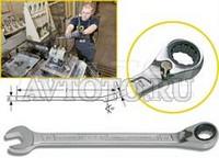Ключи свечные Hazet 60616