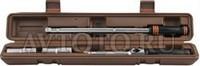 Ключи баллонные Ombra A90043