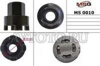 Специнструмент MSG MS00010