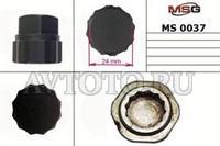 Специнструмент MSG MS00037