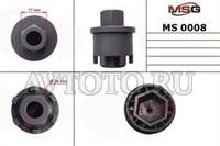Специнструмент MSG MS00008