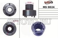 Специнструмент MSG MS00024