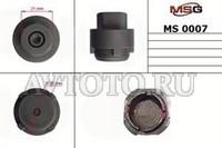 Специнструмент MSG MS00007