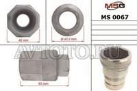 Специнструмент MSG MS00067