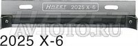 Инструмент, разное Hazet 2025X6
