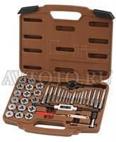 Наборы инструментов Ombra OMT40S
