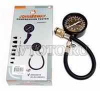 Специнструмент Jonnesway AR020018