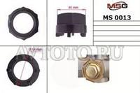 Специнструмент MSG MS00013