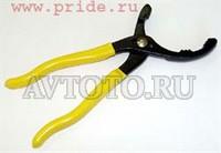 Специнструмент Jonnesway AI05000810