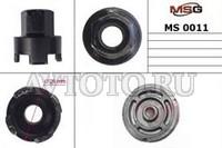 Специнструмент MSG MS00011