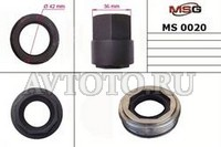 Специнструмент MSG MS00020