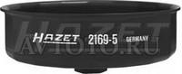 Специнструмент Hazet 21695