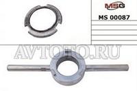 Специнструмент MSG MS00087