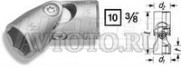 Ключи свечные Hazet 880G11