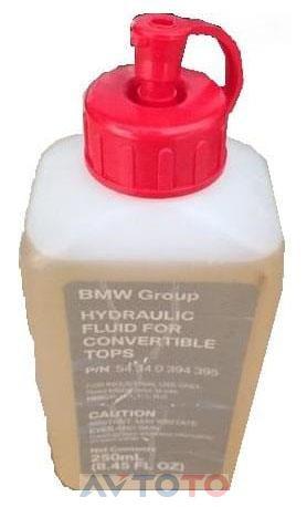 Гидравлическая жидкость BMW 54340394395
