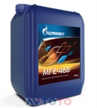 Гидравлическое масло Gazpromneft 4630002599590