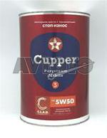 Моторное масло Cupper CUPPERFS5W504