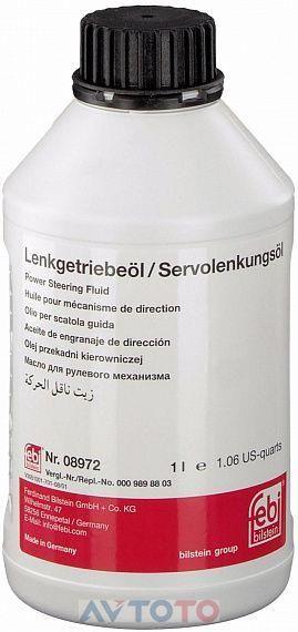 Гидравлическая жидкость Febi 08972