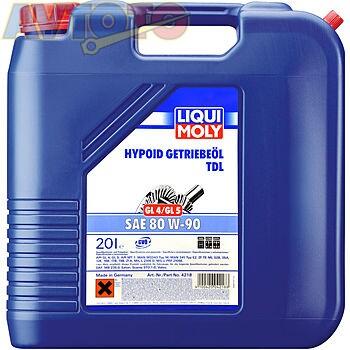Трансмиссионное масло Liqui Moly 4218