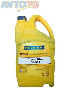 Моторное масло Ravenol 4014835726154