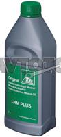 Гидравлическая жидкость Ate 24990350012
