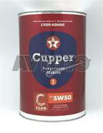 Моторное масло Cupper CUPPERFS5W501