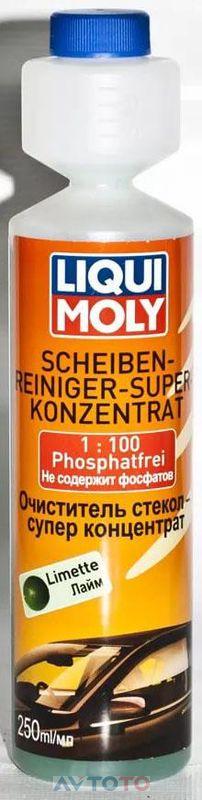 Жидкость омывателя Liqui Moly 7612