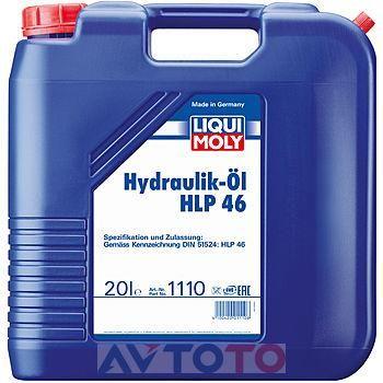 Гидравлическое масло Liqui Moly 1110