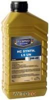 Моторное масло Aveno 3011505001