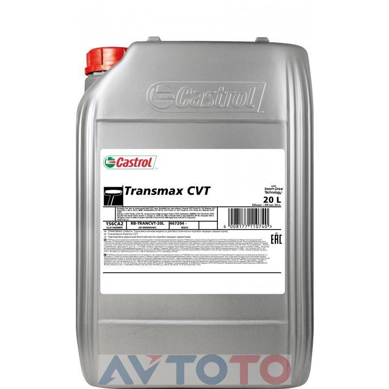 Трансмиссионное масло Castrol 156CA2