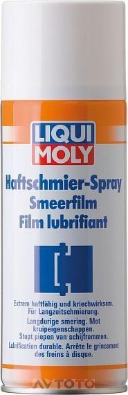Смазка Liqui Moly 4084