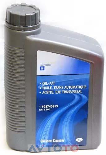 Трансмиссионное масло General Motors 93740313
