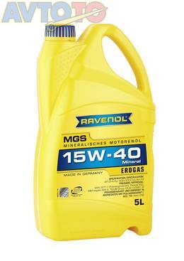 Моторное масло Ravenol 4014835726659